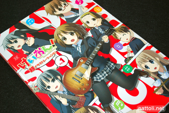 K-ON! Super Illustrations - 31
