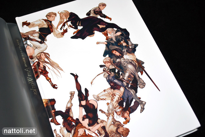 Tactics Ogre Art Works - 2