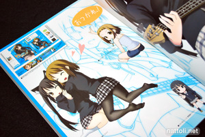 K-ON! Super Illustrations - 23