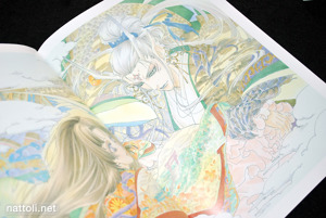 Bungaku Shoujo Fantasy Art Book - 2