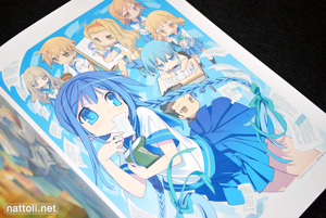 Bungaku Shoujo Fantasy Art Book - 5