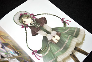 Bungaku Shoujo Fantasy Art Book - 8