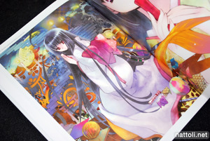 Bungaku Shoujo Fantasy Art Book - 23