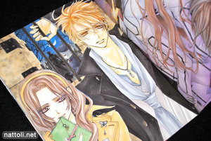 Hino Matsuri Illustrations Vampire Knight - 17