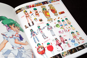 Macross Frontier Visual Collection Ranka Lee - 11