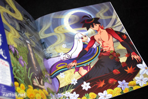 Katanagatari Visual Book - 3
