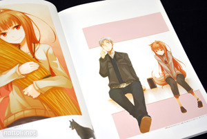 Ayakura Juu Illustrations Spice and Wolf - 13