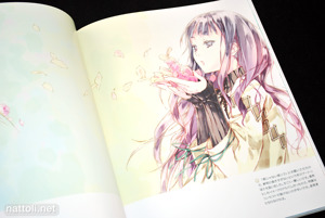 STEP Kantoku Art Works - 28