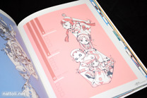 Amano Kozue Illustrations BIRTH - 11